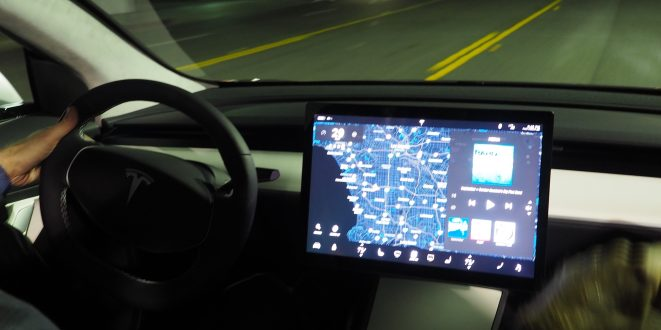 Tesla Model 3 interior - TeslaOS V8.0 might take cues from this
