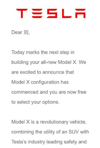 Model X HK