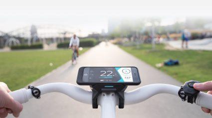 COBI Bosch Acquisition - biking-app-dashboard-large-2x