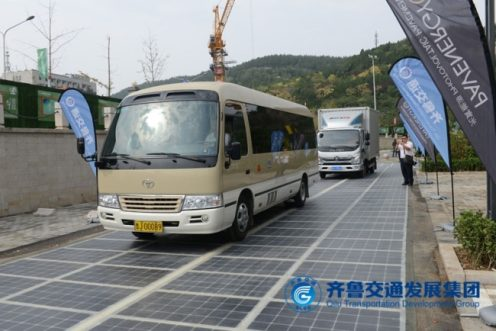 solar.china.freaking.roadway.8