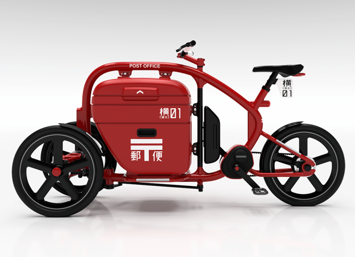 This Anese Tilting Electric Cargo Tricycle Is As Cute It Functional