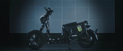 Yamaha EC-05 by Gogoro