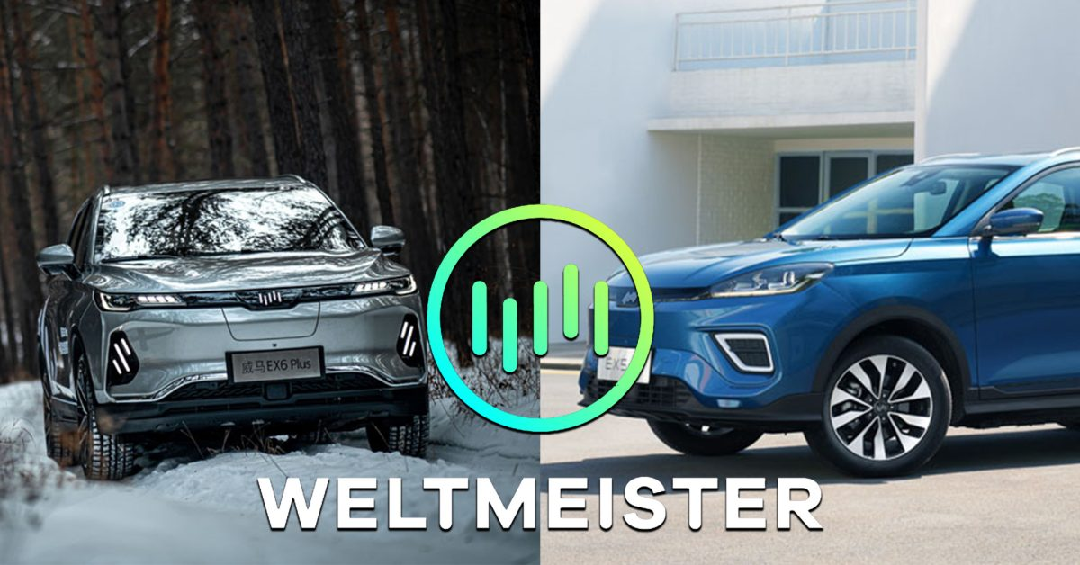 Electric vehicle companies you may not know: Weltmeister - Electrek