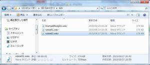 04ファイルを保存