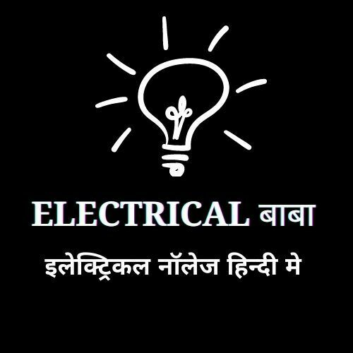 Electrical BABA