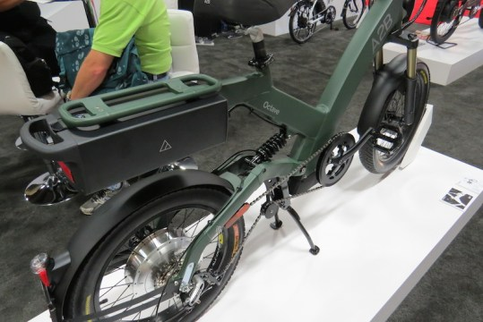 a2b octave rear suspension electric bike