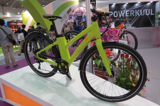 eflow nitro electric bike