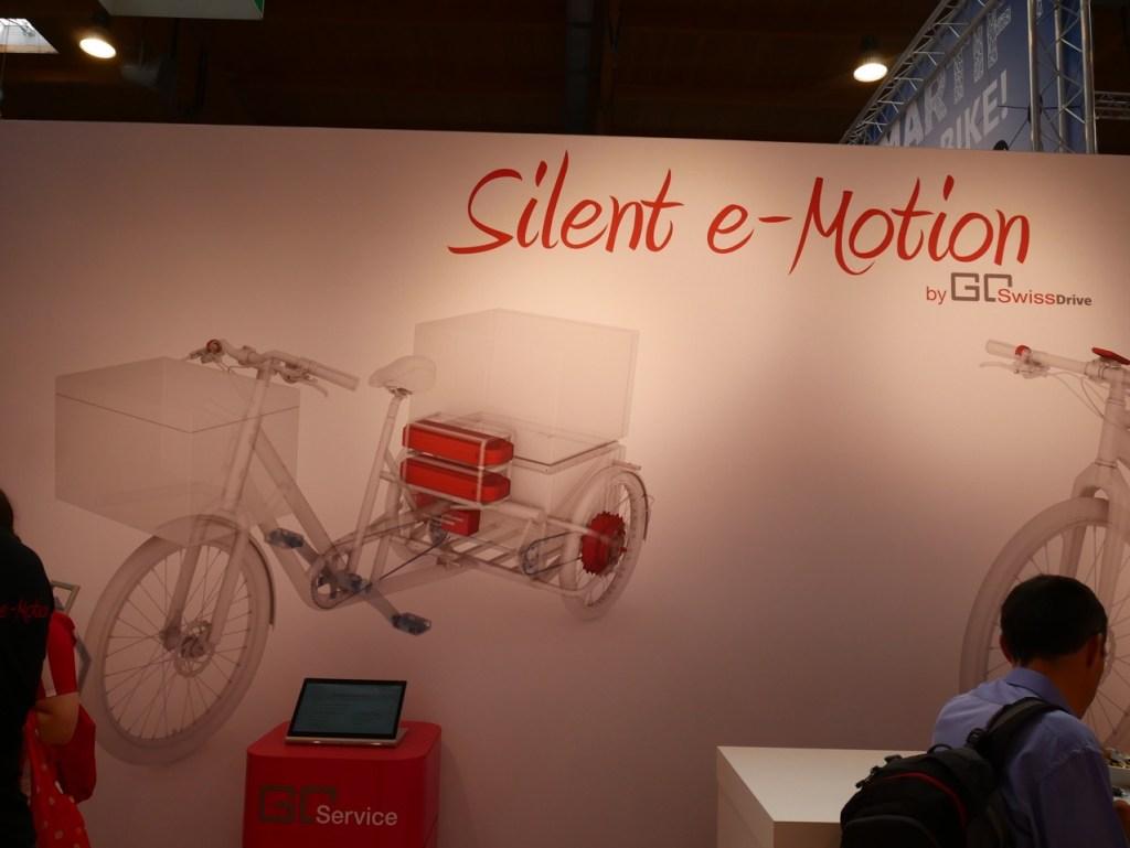 go-swiss-electric-bike-system