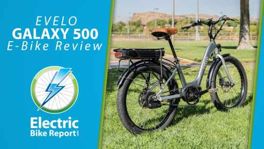 Evelo Galaxy 500 ebike Review – 2020