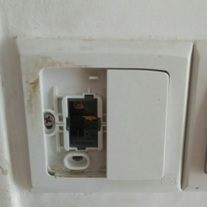 Bedok Electrician Replace Electrical Lighting Switch