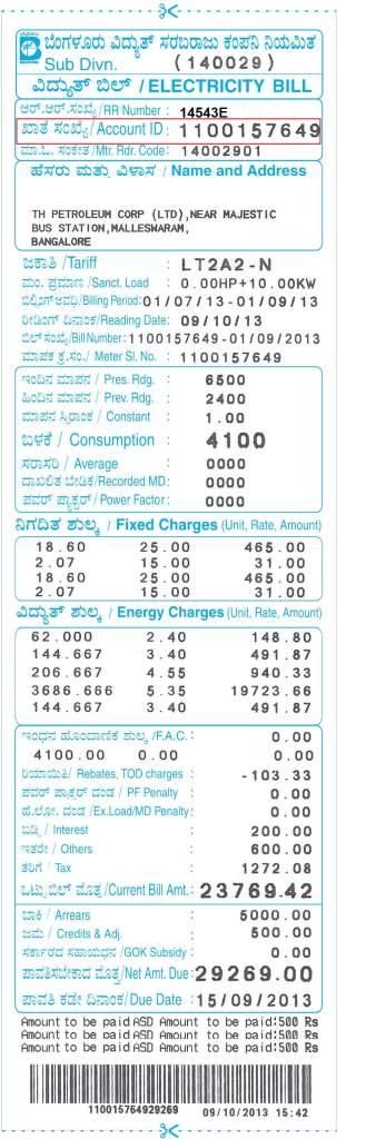 Bescom Electricity Bill SampleFormat Account Number