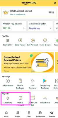 TNEB Online Payment by amazon pay