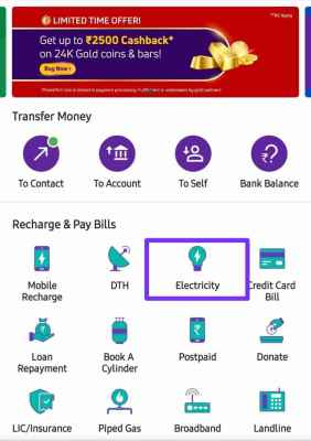 TNEB Online Payment by phonepe