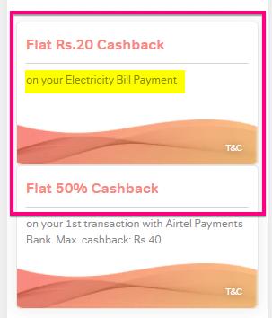 Electricity-Bill-Payment-Online-cash-back-offer