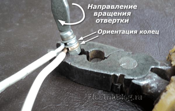 Направление вращения отвертки