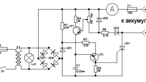 電流は10:1(最適モード)を選択します。このモードでは、蓄積されたバッテリー電池を復元するだけでなく、