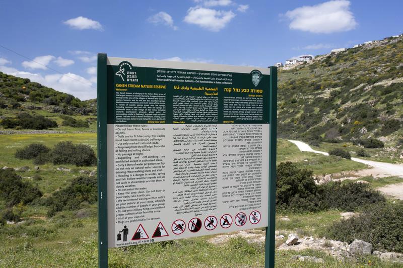 An Israeli instructional sign