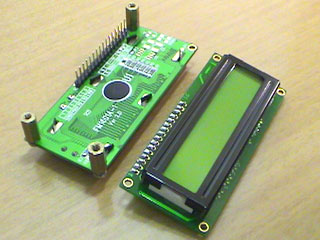 LC Meter 16x2 LCD Display