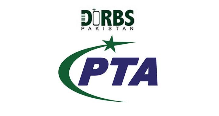 PTA Mobile registration tax kaise kam karein