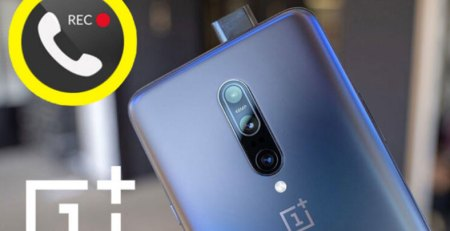 OnePlus Call Recording not available after upgrading to Android 10