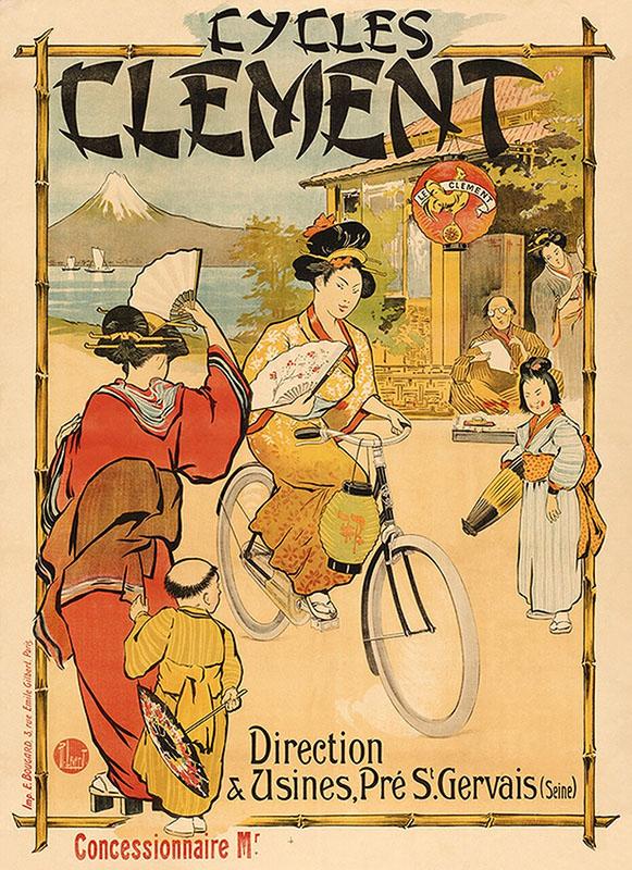 Япония велосипед