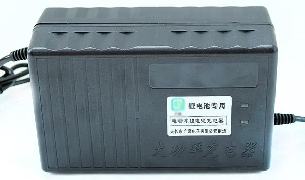 зарядное устройство для электровелосипеда электросамоката электроскутера на 8А