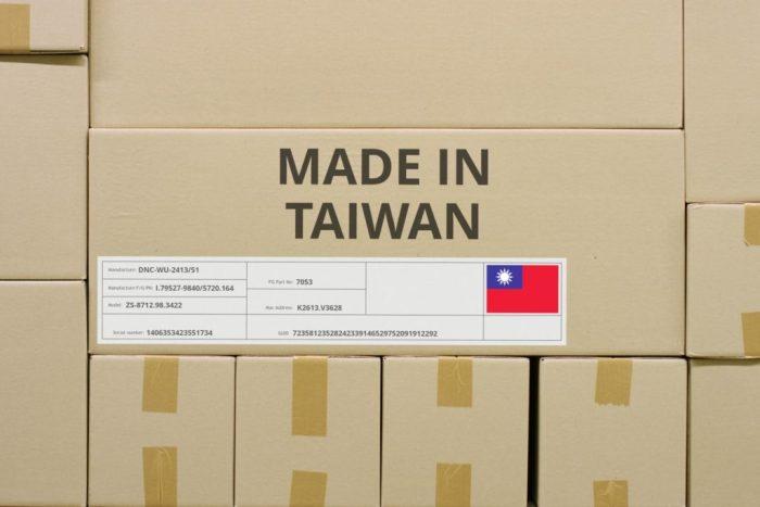 Бум экспорта электровелосипедов из Тайваня достиг нового максимума