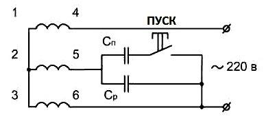 Схема подключения асинхронного двигателя 380в