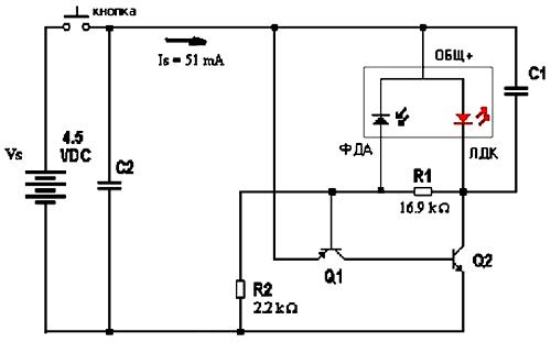 Lazernyi diod skhema 2