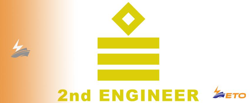 Merchant Marine 2nd Engineer rank image