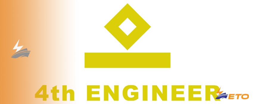 Merchant Marine 4th Engineer rank image
