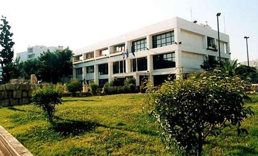 Δημαρχείο Ελευσίνας