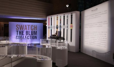 swatch blum collection
