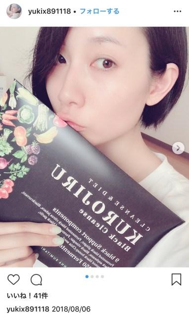 @yukix891118さん