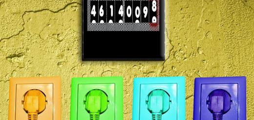 Kako ustedeti struju