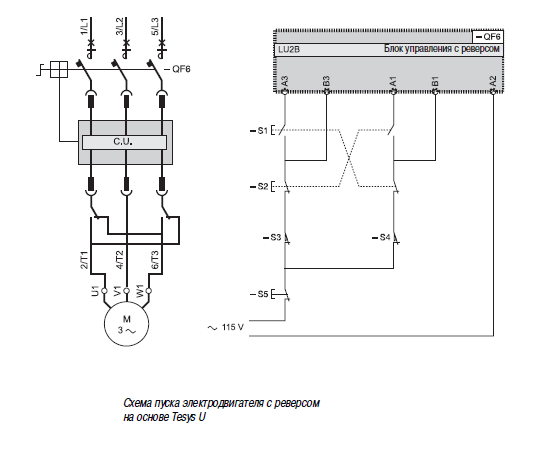 Реверс электродвигателя