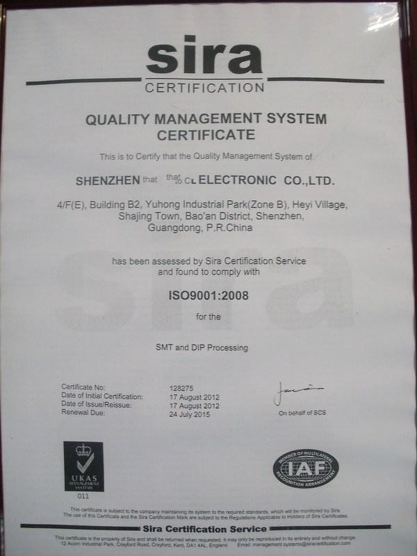 PCBA   ISO9001-2008 (002)