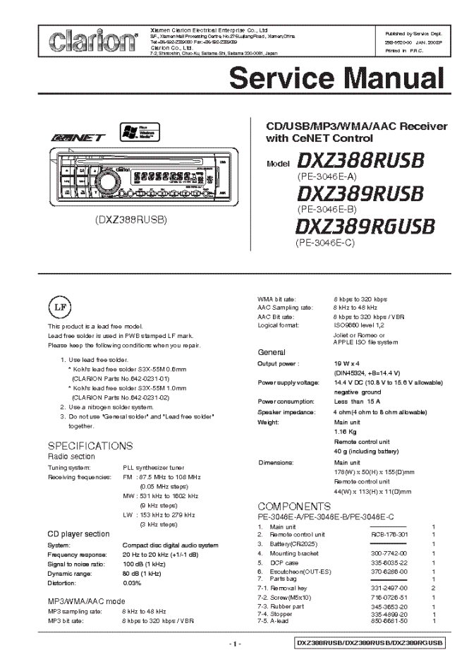 clarion vrx485vd wiring diagram clarion image clarion cz100 wiring harness diagram wiring diagram on clarion vrx485vd wiring diagram