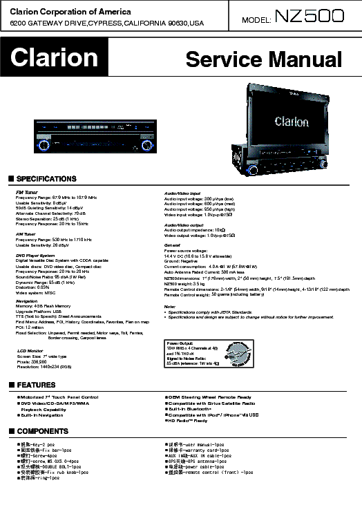 clarion_nz500.pdf_1?resize\\\\\\\=524%2C744\\\\\\\&ssl\\\\\\\=1 clarion dxz845mc wiring diagram wiring diagrams clarion dxz845mc wiring diagram at fashall.co