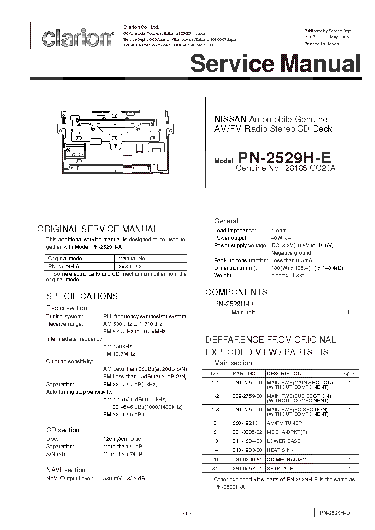 clarion_pn2529he.pdf_1?resize\\\=665%2C941\\\&ssl\\\=1 rt100 wiring diagram gmc fuse box diagrams, smart car diagrams thermon tc101a wiring diagram at panicattacktreatment.co