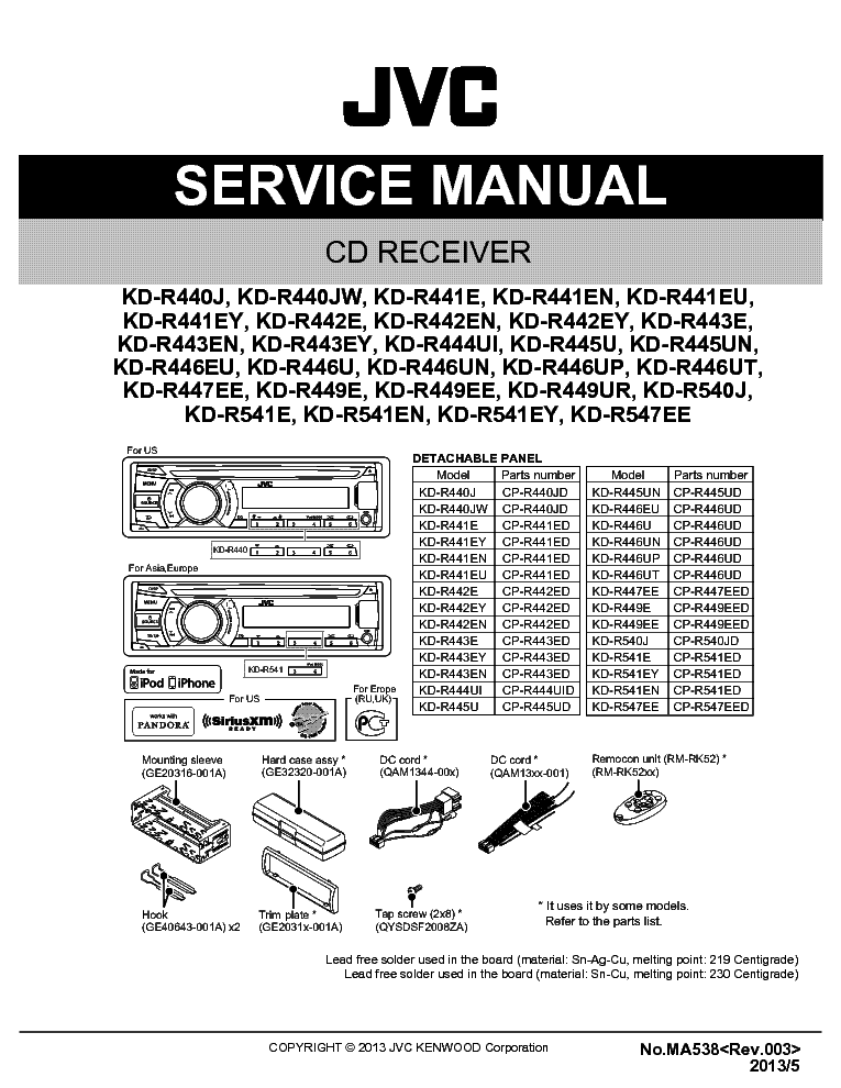 jvc_kd r440_r441_r442_r443_r444ui_r445_r446_r447_r449_r540j_r541_r547_full.pdf_1?resize\\\=665%2C861\\\&ssl\\\=1 stereo wiring harness for jvc kdx330bts gandul 45 77 79 119 jvc kd-pdr30 wiring harness at gsmportal.co