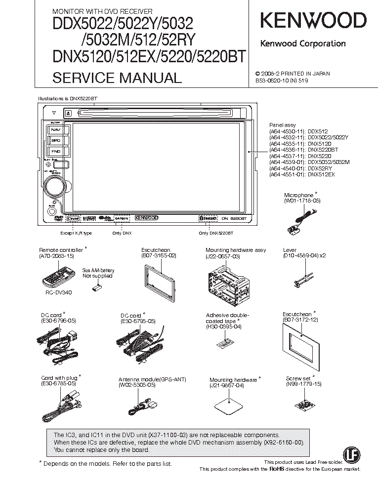 Kenwood Dnx7140 Wiring Diagram | Wiring Schematic Diagram ... on kenwood ddx512 wiring-diagram, 2002 avalanche radio wiring diagram, clarion radio wiring diagram, kenwood dnx5120 firmware, kenwood ddx512 owner's manual, 350z radio wiring diagram, kenwood dnx5120 manual, kenwood cd player wiring-diagram, kenwood dnx5120 update problems, gs300 radio wiring diagram, kenwood dnx5120 installation, kenwood car deck wiring plug, kenwood radio diagram, kenwood dnx5120 unlock code, chevy towing wiring diagram, viper alarm wiring diagram, kenwood dnx5120 wire harness pinout, viper 300 wiring diagram, cd player wiring harness diagram, kenwood wiring connections,