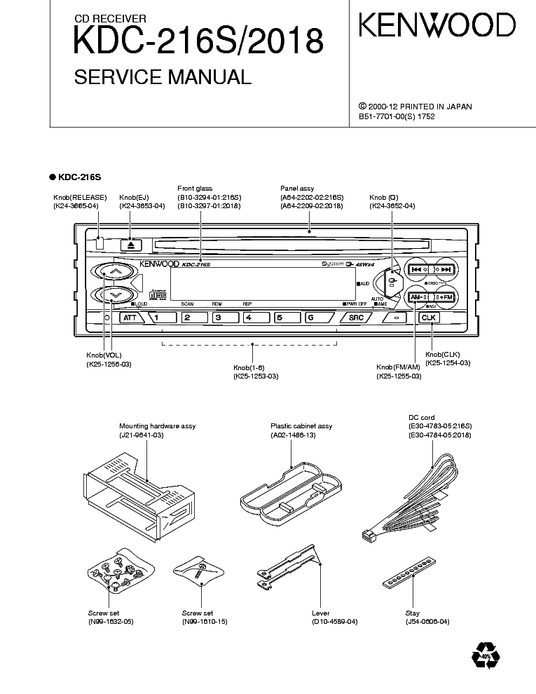 Wiring Diagram For Kenwood Kdc 252u : Kenwood dnx wiring diagram images