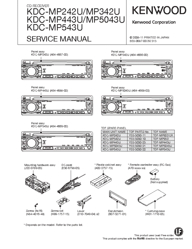 kenwood kdc 255u wiring diagram kenwood kdc mp342u wiring diagram kenwood image kenwood kdc mp342u wiring harness kenwood auto wiring diagram