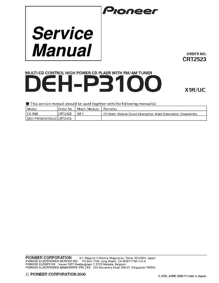 pioneer_deh p3100_crt2523_supplement.pdf_1?resize\\\\\\\\\\\\\\\\\\\\\\\\\\\\\\\=665%2C861\\\\\\\\\\\\\\\\\\\\\\\\\\\\\\\&ssl\\\\\\\\\\\\\\\\\\\\\\\\\\\\\\\=1 stanley wiring harness wiring harness diagram \u2022 edmiracle co  at bakdesigns.co