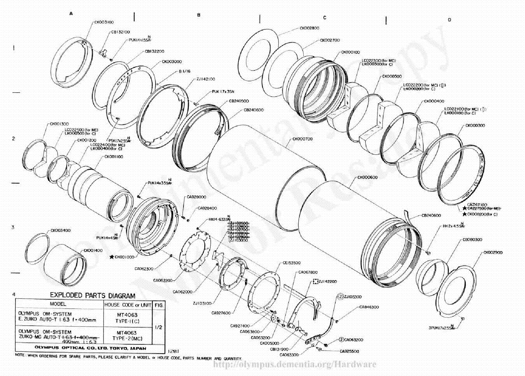 Olympus Spare Parts
