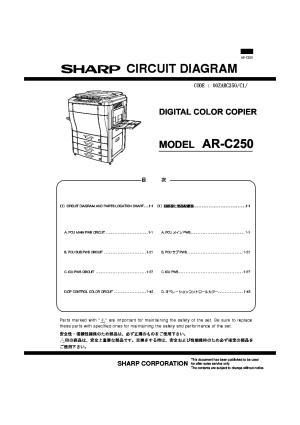 SHARP ARC250 CIRCUIT DIAGRAMS Service Manual download