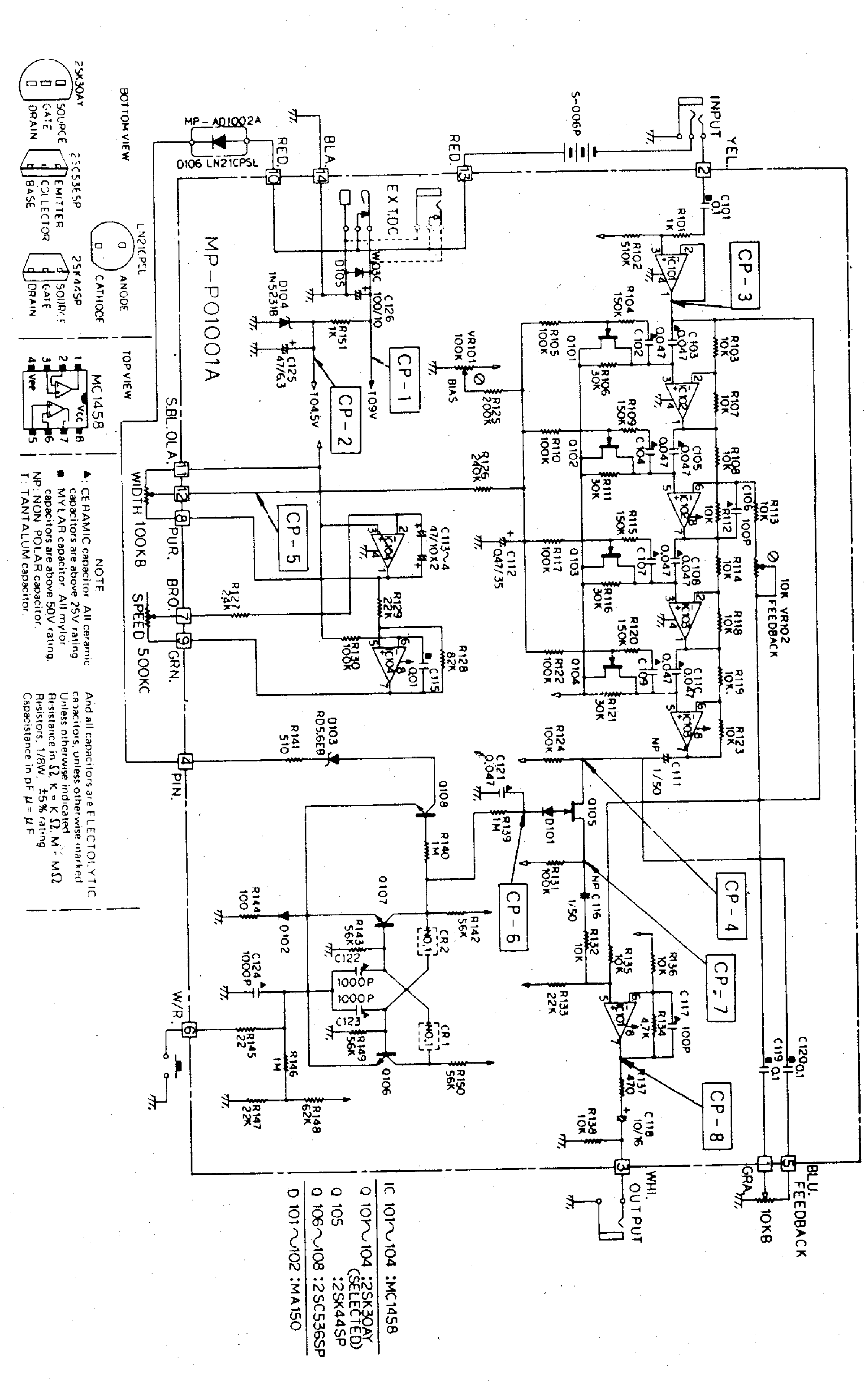 Ibanez Pd7 Service Manual Download Schematics Eeprom