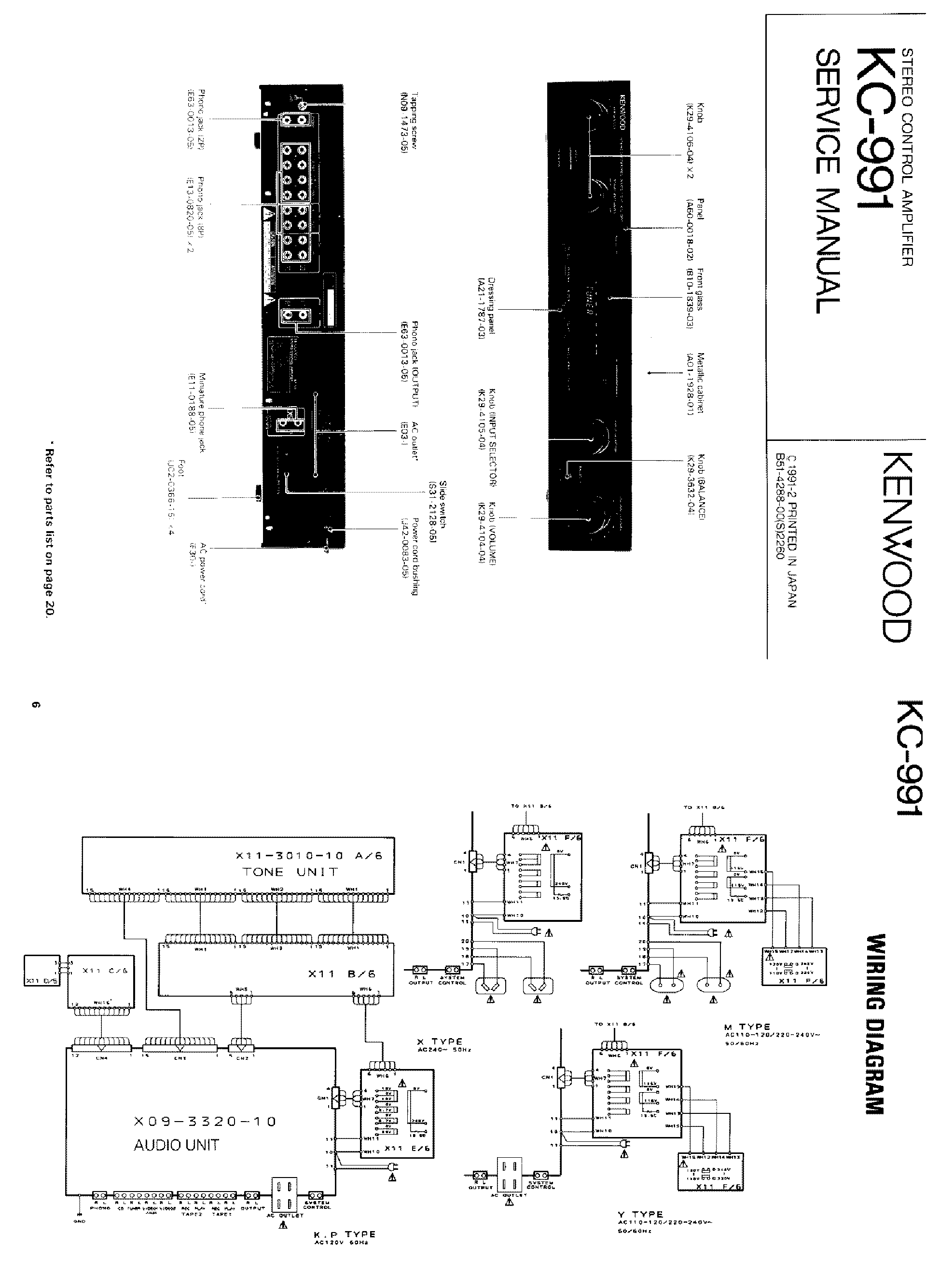 Kenwood Kc 991 Sch Service Manual Download Schematics