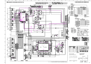 YAMAHA RECEIVER RX530 SCHEMATIC Service Manual download